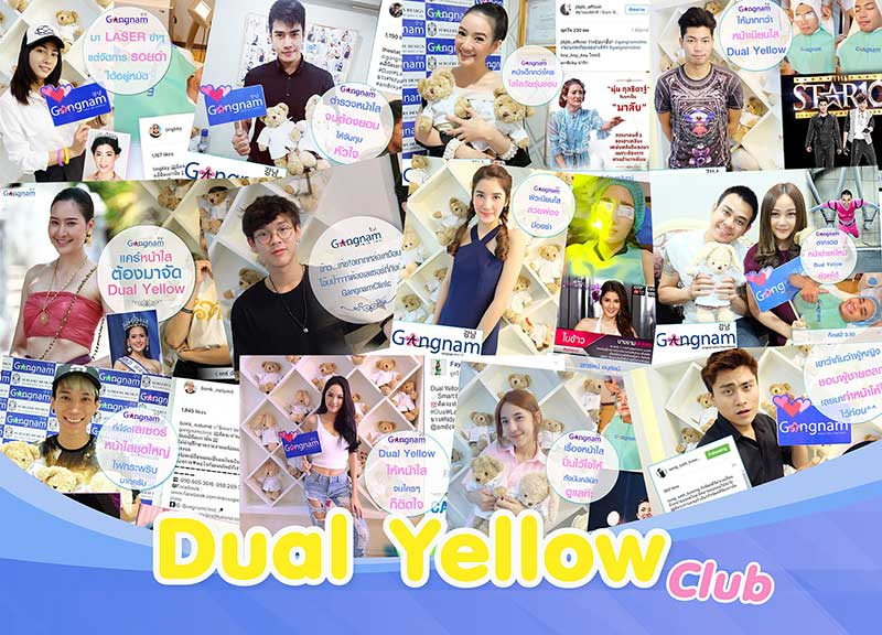 dualyellow-club